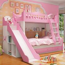 上下床上下铺木床双层床儿童床高低床子母床双人床实木多功能滑梯