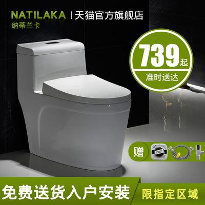 納蒂蘭卡衛浴質量怎么樣,納蒂蘭卡的馬桶怎么樣,品牌直銷