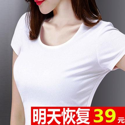 白色纯棉t恤女短袖2019新款黑色紧身夏装纯色半袖体恤修身上衣丅