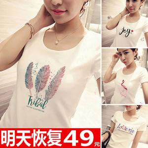 白色短袖t恤女夏装印花修身体恤潮