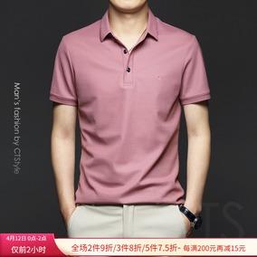 夏季男士翻领短袖丝光棉纯色polo衫