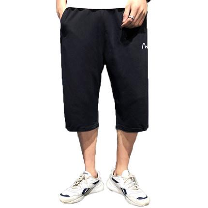 夏季男潮宽松加肥加大直筒运动裤