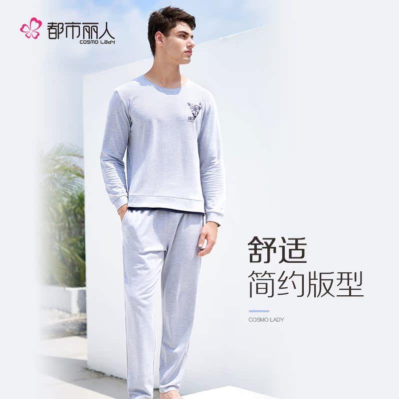 都市丽人亲肤棉睡衣19新款男士舒适面料长袖长裤家居服套装FH9202