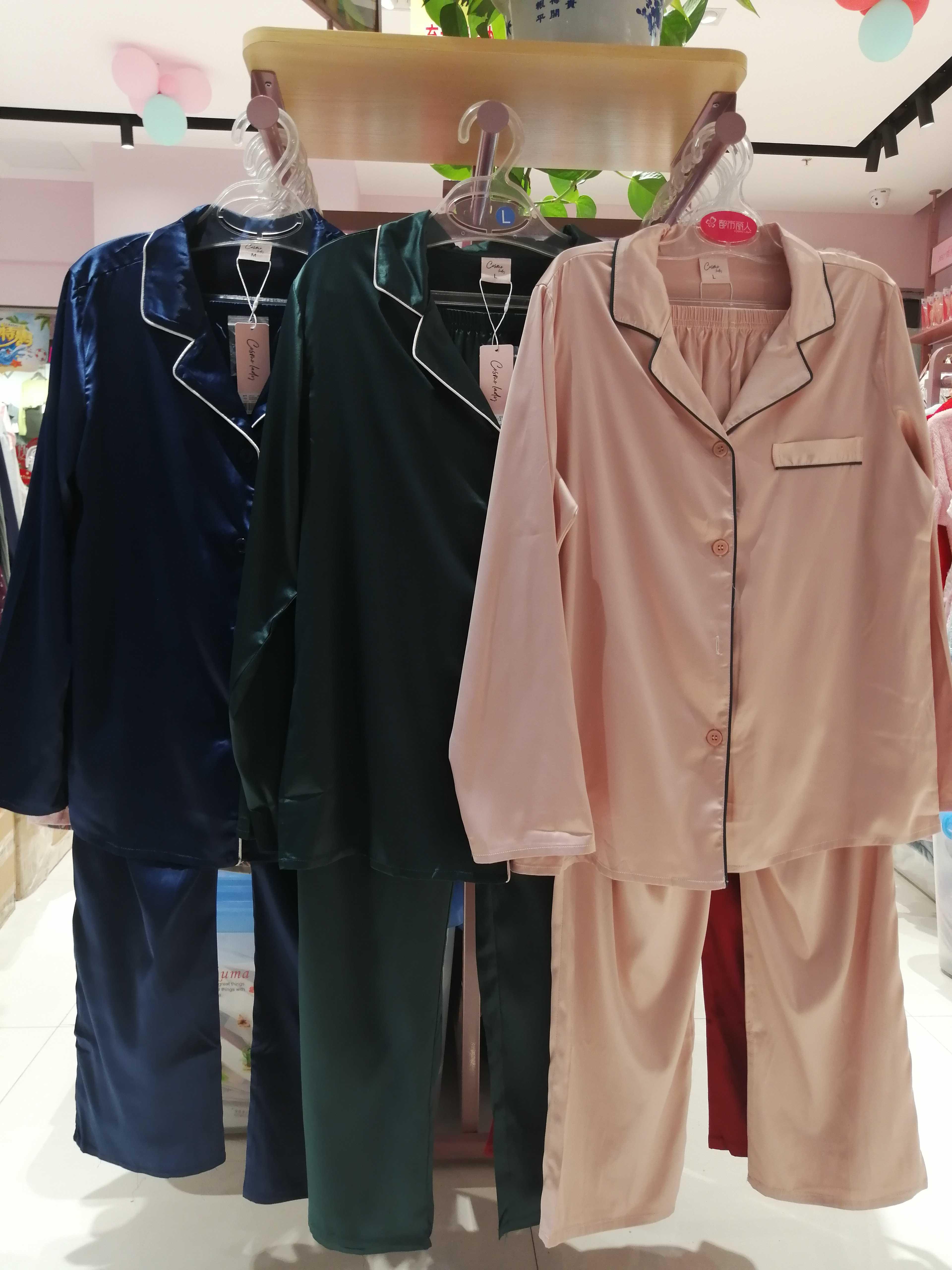 都市丽人LH91C3春夏丝质棉舒适透气柔软长袖长裤女睡衣家居服