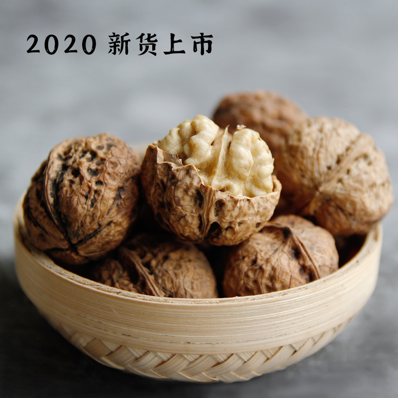2020 Sichuan wild thin skinned hickory shell new goods paper special for pregnant women spade special affordable 5 kg