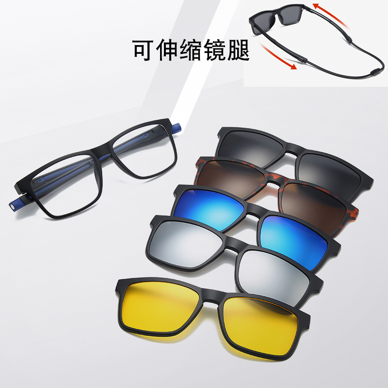 Magnetic goggles for travelers sunglasses for men can be equipped with diopter myopia glasses for driving day and night