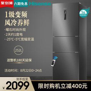 海信bcd-252wyk1dpuj智能电冰箱小