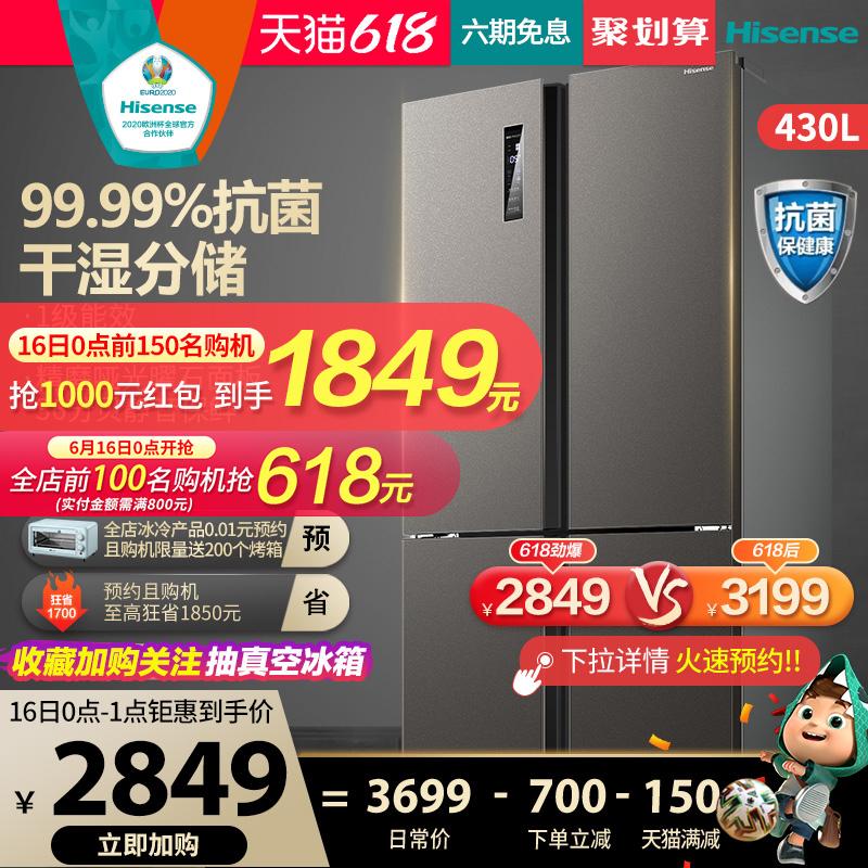 海信430升十字对开四门电冰箱家用超薄嵌入变频风冷一级节能官方