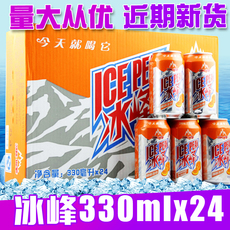 Icecrown 24 80 29