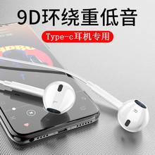 小米9耳机正品typec适用于8se10半入耳式mix37pronote35原装