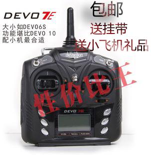 Walkera DEVO 7E 2.4G дистанционного управления коробкой передач с двусторонним (английское меню), чтобы отправить строп