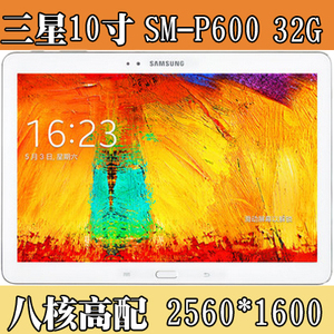 Samsung/三星 GALAXY Note 10.1  SM-P600 WIFI 平板电脑10寸