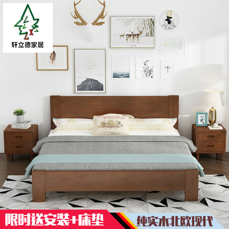 实木床欧式床 1.8米双人床单人床1.5米成人床 高箱床 储物气压床