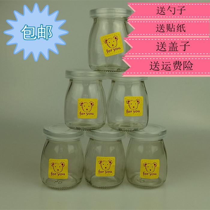 耐高温双皮奶杯牛奶瓶 200ml玻璃杯 带盖酸奶瓶分装杯 便携 包邮