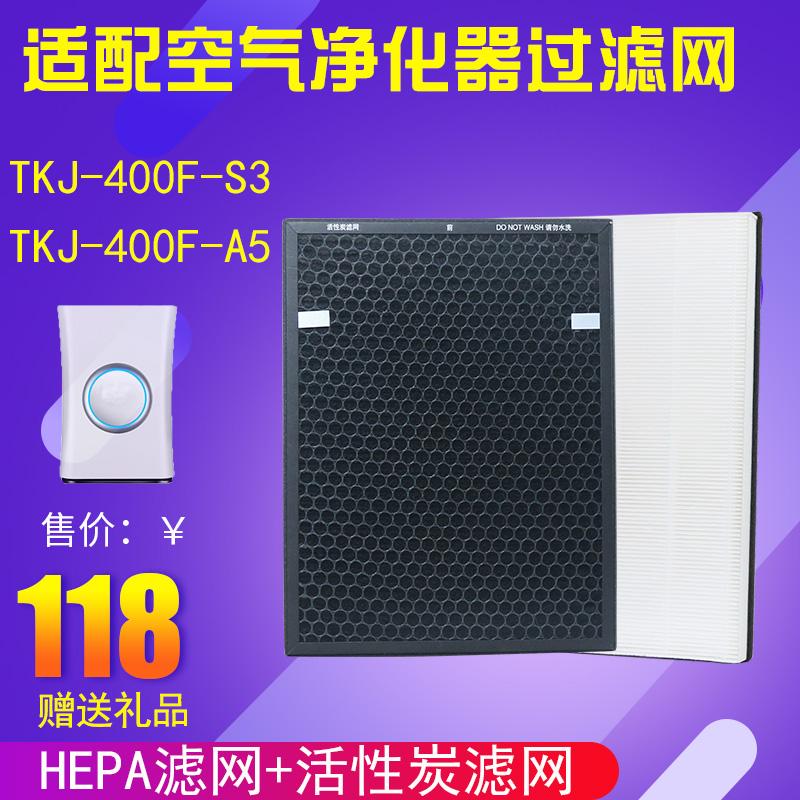 [绿净滤芯卖场净化,加湿抽湿机配件]适配TCL空气净化器过滤网TKJ40月销量1件仅售99.9元