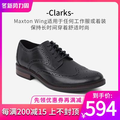 clarks其乐男鞋波士顿雕花正装皮鞋布洛克正品系带牛津鞋36622