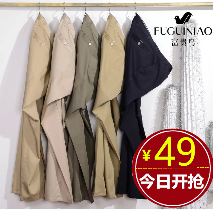 Fuguiniao mens trousers summer thin middle-aged mens pure cotton trousers easy to wear straight cotton loose business casual pants