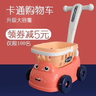 兒童購物車玩具女孩超市手推車寶寶小推車男切水果切切樂玩具加厚
