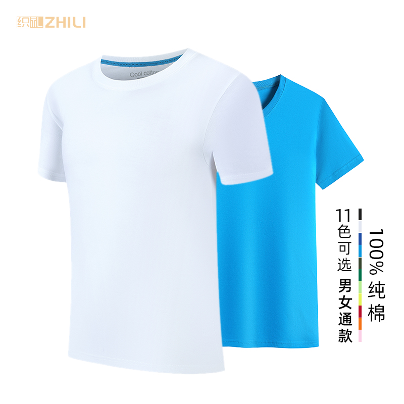 Knitting ceremony summer basic short sleeve t-shirt mens solid color T-shirt couples bottoming top 100 cotton loose half sleeve