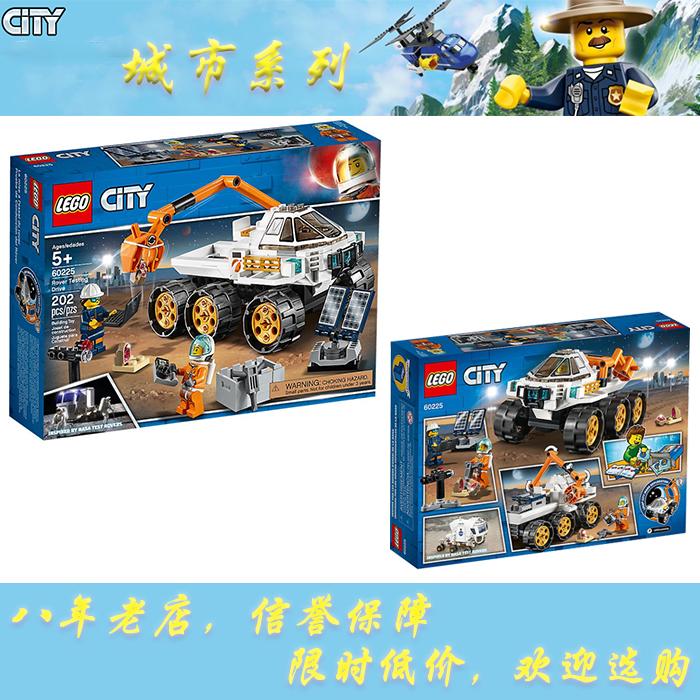 (用1元券)lego城市系列