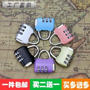 普通密码锁柜子锁背包拉链锁行李箱