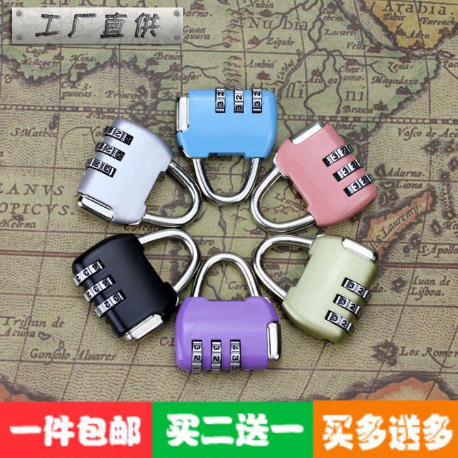 锁小挂锁柜子锁行李箱背包拉链锁 健身房学生宿舍迷你锁头 普通密码