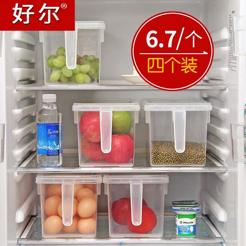 好尔冰箱食物收纳盒抽屉式厨房水果保鲜盒长方形鸡蛋储物盒整理盒