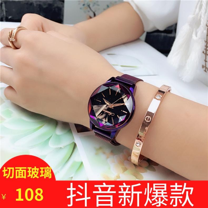 2018新款抖音吸铁石星空手表大表盘切面水晶玻璃磁铁带女士休闲表