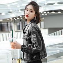 韩版 宽松学院风个性 上衣 2019新款 潮流刺绣牛仔短外套女生春秋新款