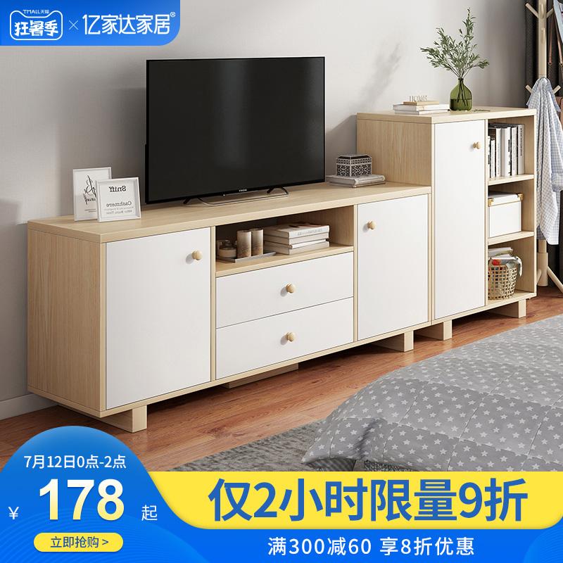 电视柜现代简约高款客厅小户型主卧室实木腿电视机柜组合墙柜简易
