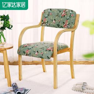 亿家达实木<span class=H>餐椅</span>家用现代简约布艺书桌椅 原木单人咖啡椅子办公椅
