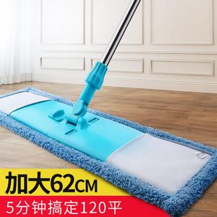 家欣大拖把平板家用瓷砖地拖布木地板旋转干湿两用地拖把拖地利器