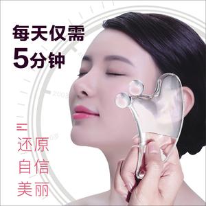 水晶刮痧板透明女抖音面部排毒神器瘦脸部疏通美容刮脸板全身通用