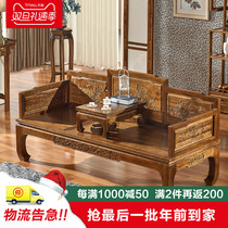 Real wood carving flower Rohan bed camphor wood nan mu tenon and Chinese Ming and qing antique kang bed tatami Rohan Chair bed