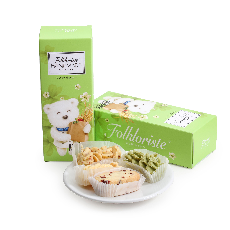 珍尼花曲奇饼干健康四味轻盈装-健康美味零食 休闲下午茶