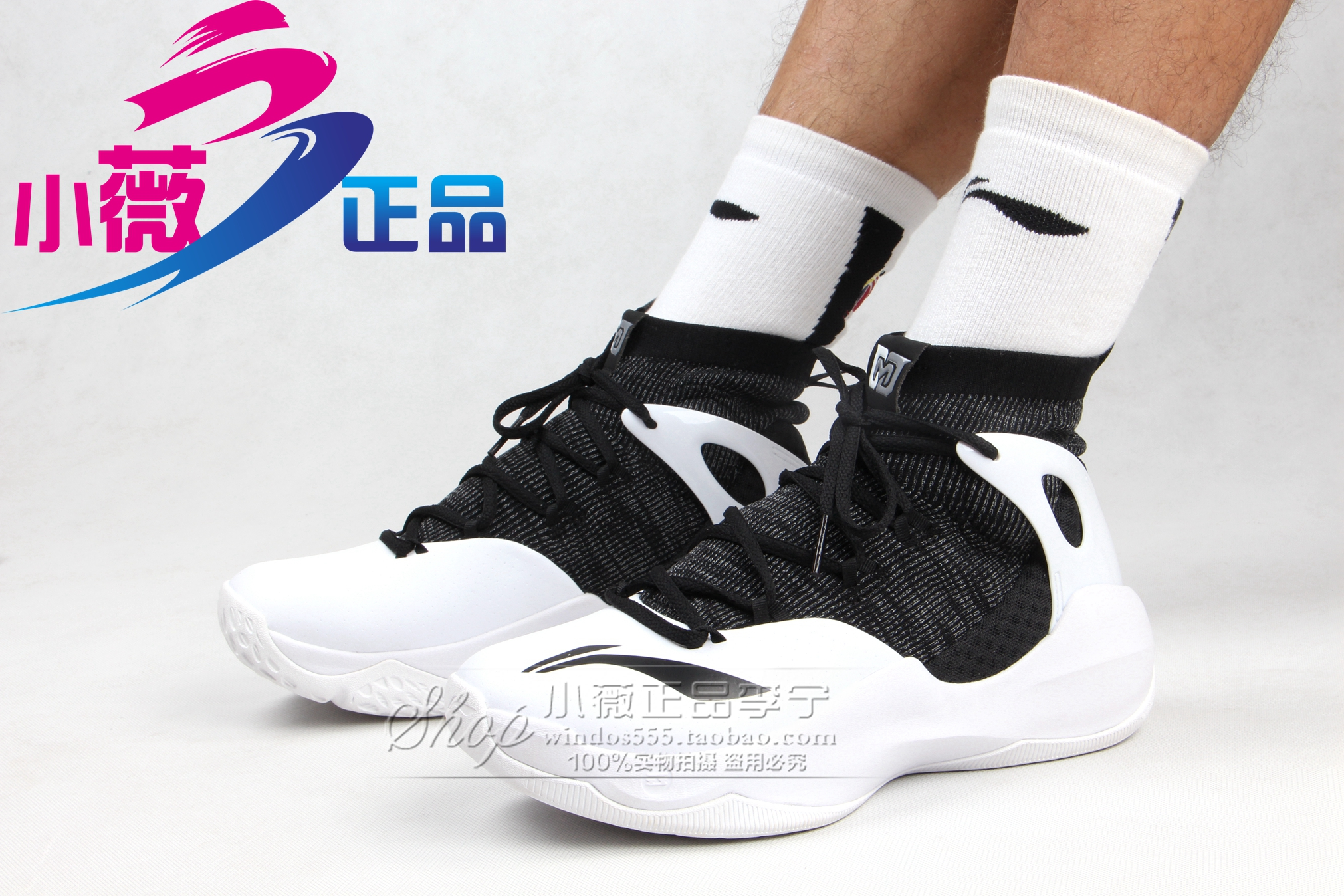 正品李宁音速6vl篮球鞋V2高帮男子冬季耐磨战靴专业比赛鞋ABAN027