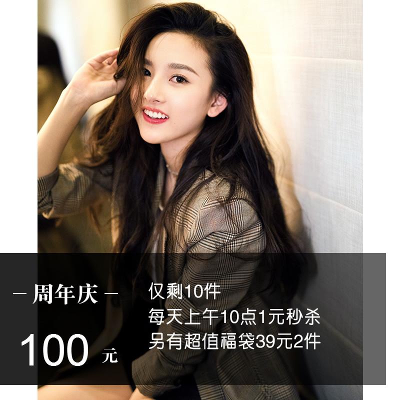 100专区西装外套《周年庆 大型清货》最后几件 不退不换不接受