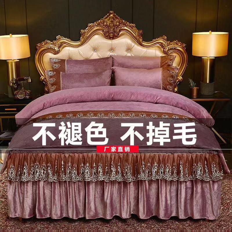 床裙四件套加厚双面绒水晶绒保暖珊瑚绒法兰绒秋冬法莱绒床上用品