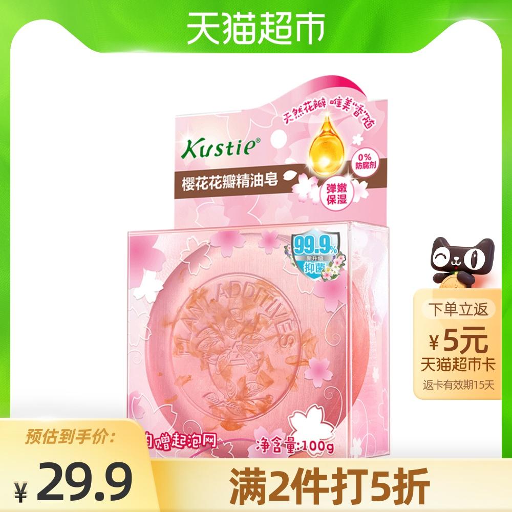 蔻斯汀樱花花瓣精油皂100g起泡网价格多少好不好用