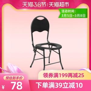可孚老人坐便器孕妇老年人简易马桶椅子残疾人坐便椅可折叠家用