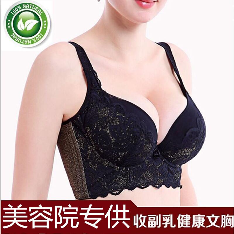 美容院品牌美体内衣外扩下垂调整型收副乳厚薄款大码舒适聚拢文胸