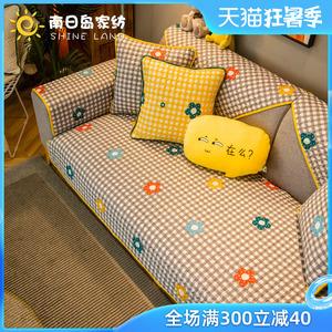 四季通用沙发垫纯棉布艺夏季沙发巾北欧防滑盖布全包沙发套罩夏天