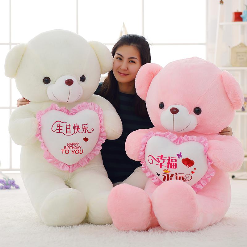 大熊送女友泰迪熊2米女生毛绒玩具券后36.00元