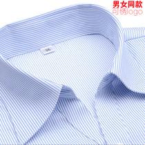 春夏女衬衫职业银行工作服工装正装衬衣短袖蓝白竖条纹白底蓝条纹