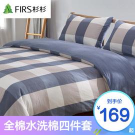 全棉四件套纯棉水洗棉床上用品被套床单被罩简约双人网红北欧套件