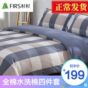 全棉四件套纯棉水洗棉床品被套夏季床单被罩简约双人网红北欧套件