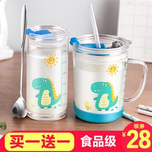 家用儿童冲牛奶杯刻度杯子带把早餐吸管玻璃水杯带盖可微波炉加热