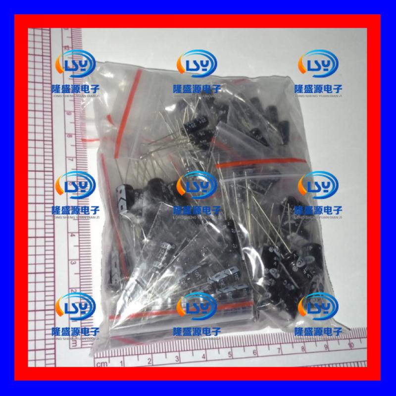 Конденсаторы электролитические алюминиевые элемент для каждого 10 1UF-470мкФ 12 всего 120 специальные