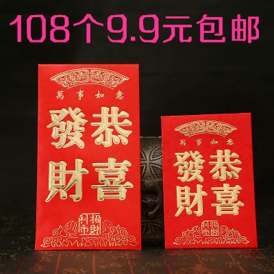 Конверты для Китайского нового года Артикул 569309367531