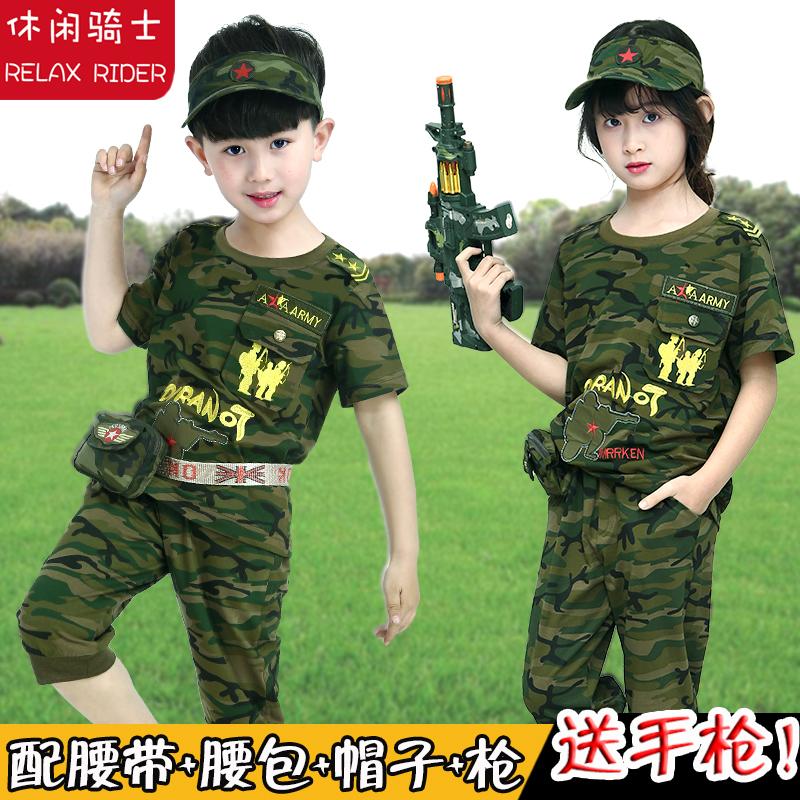 Военная униформа разных стран мира Артикул 528609592267